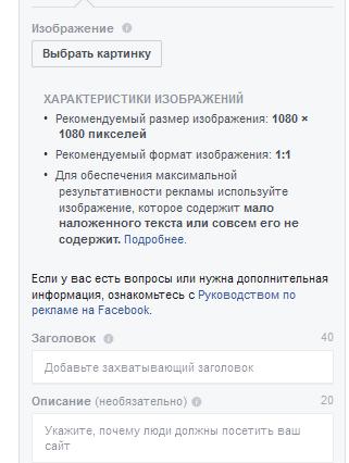 Как пройти модерацию на Фейсбуке