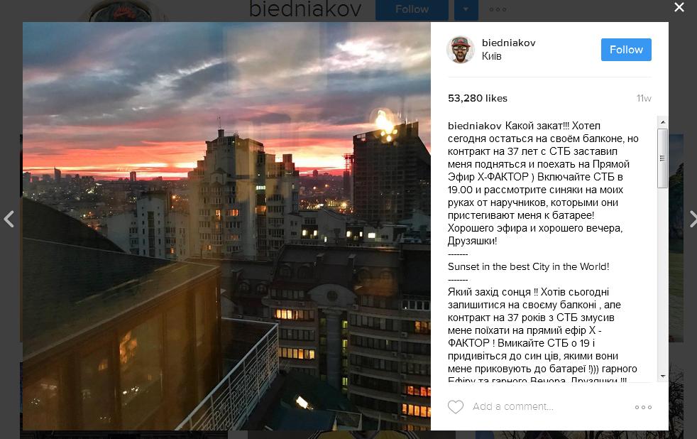 Развитие бренда в Instagram